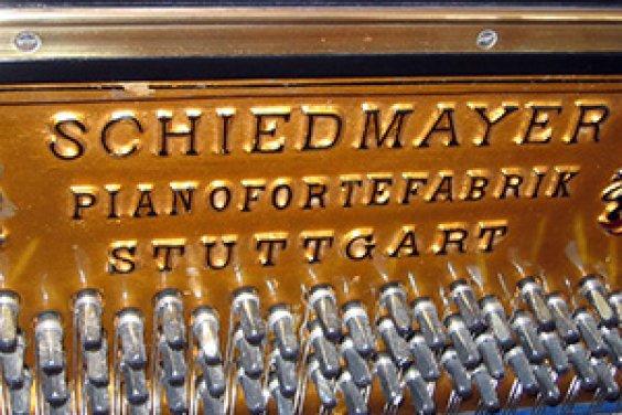 История моего первого пианино Schiedmayer