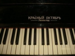 пианино Красный Октябрь