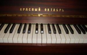 пианино «Красный Октябрь»