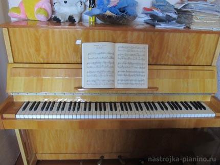 пианино Рифей