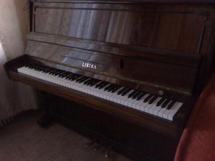 настройка пианино Лирика