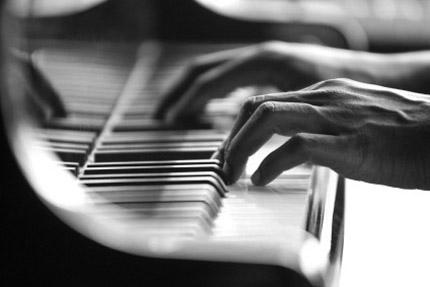 музыка объединяет людей